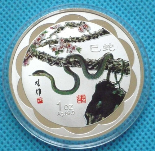 Exquisite Chinese Lunar Zodiac Year of the Snake Colored Silver Coin