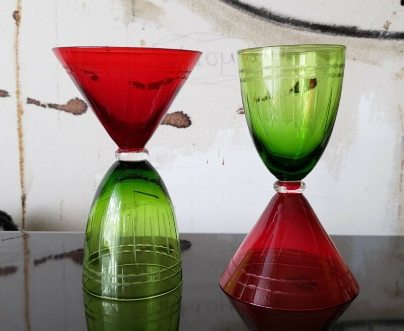 Etched Martini Wine Double Ended Flip Hand Blown Glasses Cocktail MCM Art Rare