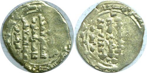 1059-1099 AD 451-492 AH Ghaznavid Empire Ibrahim Pale AV Gold Dinar
