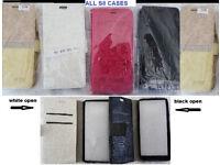 5 S8 Cases NEW