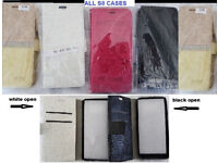 all s8 cases £15.