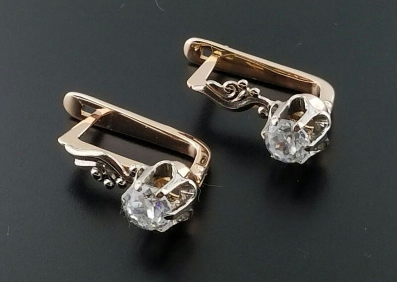 russian  583  gold  earrings  soviet