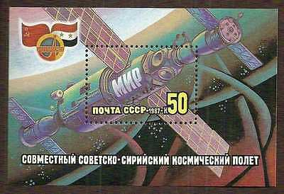 Russia 1987 Mir Space Station S/S … MNH ** … FREE SHIPPING
