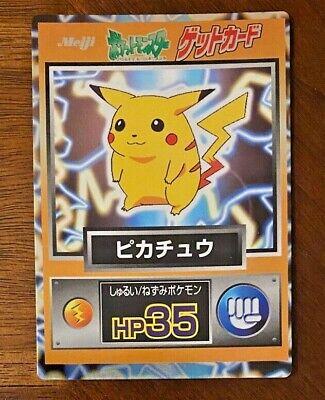 "Pikachu Holo ""Gold"" Meiji Chocolate Pokemon TCG Japanese Ultra Rare and NICE :)"