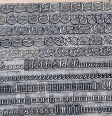 Jasmin Fraktur 20p Bleischrift  Bleisatz Buchdruck Handsatz Steckschrift Lettern