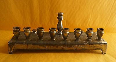 Vintage Judaica - Hanukkah Menorah - Handmade in Israel - Style #4