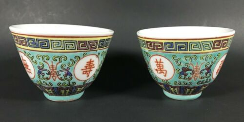 Tea Cups Famille Rose China Longevity Symbol - Vintage lot of 2