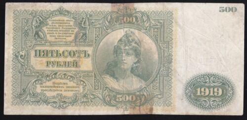 RUSSIA ------ 500  ROUBLES  1919 ------ VG/F ------ RARE -----