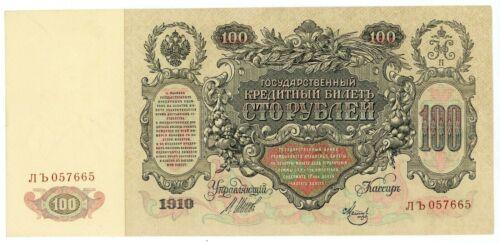 Russia ... P-13b ... 100 Rubles ... 1910 ... Choice *AU+*.