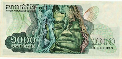 Cambodia 1962 Banknote 1,000 Riels  As Pictured New Condition