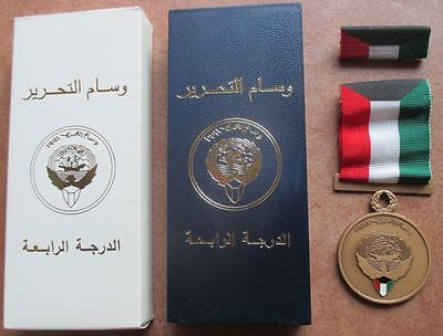 U.S Orden Medaille Kuwaiti Medal for the Liberation of Kuwait im Etui 1991
