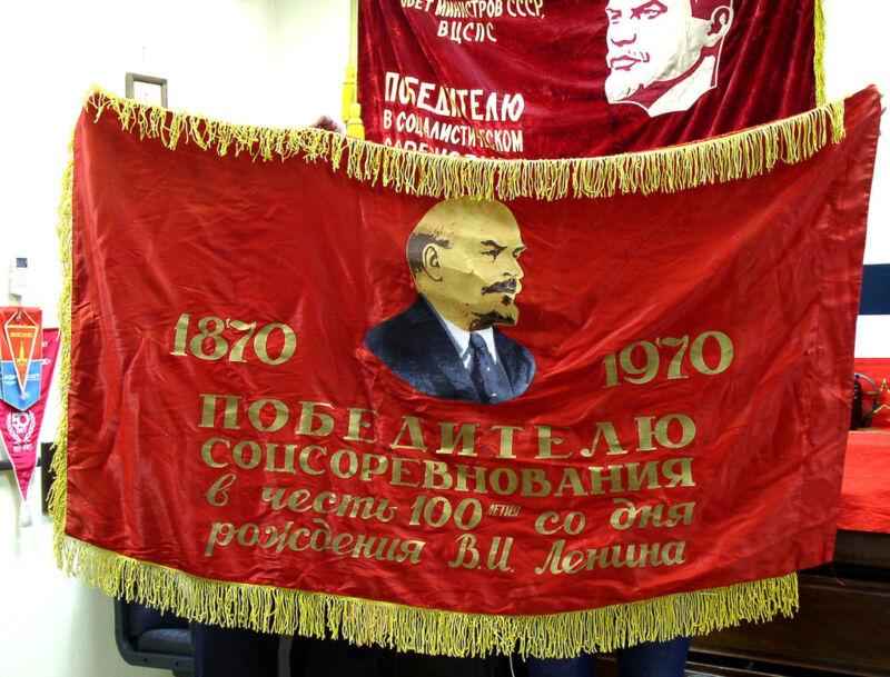 Soviet  silk FLAG BANNER LENIN communist USSR Antique