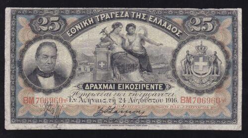 GREECE ------ 25  DRACHMAI  1916 ------ VG/F ------ RARE ------