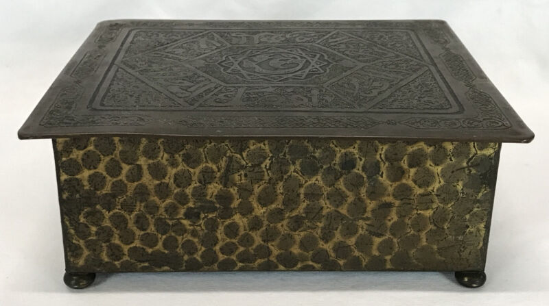 Antique Vintage Arabic Middle East Style Hammered Brass Box Made In Germany