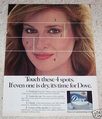 1980 ad page - Dove beauty Soap face skin Cute girl VINTAGE print Advertising
