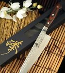 ZHEN Premium Knife