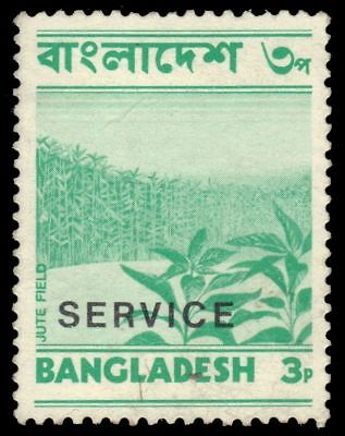 "BANGLADESH O2 (SG O2) - Jute Field ""SERVICE"" (pa84800)"