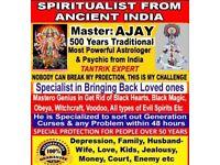 Indian most power full love black magic export spells spiritual healer astrologer in London
