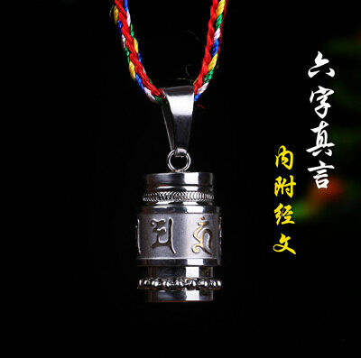 Tibet Buddhist Ghau Prayer Box Pendant six syllable mantra Prayer wheel Silery Mantra Prayer Box