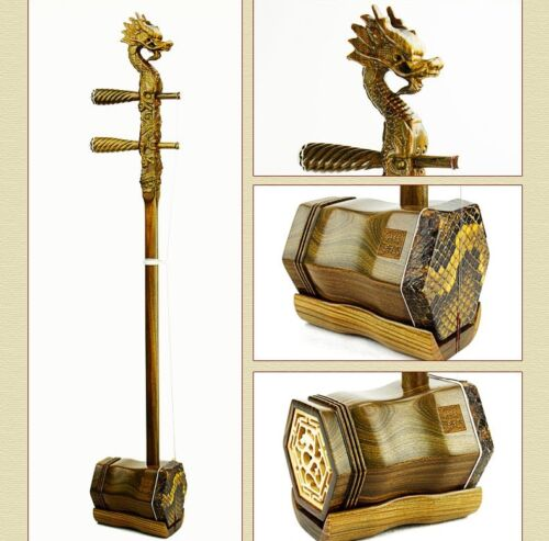 Verawood Green Sandalwood ERHU instrument, Chinese fiddle violin 2-stringed #029