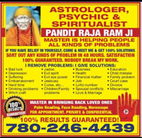 No 1 ASTROLOGER  PSYCHIC Call for immediately7802464439