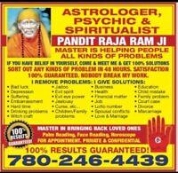 NO1 Edmonton MILLWOOD  INDIAN ASTRO PSYCHIC READER ☎️7802464439