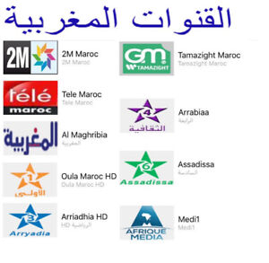 Watch Arabic Tv Channels (60$ / 12 month  = 5$)