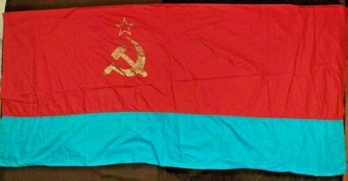 Soviet Union Original Flag of the Ukraine SSR Communist USSR