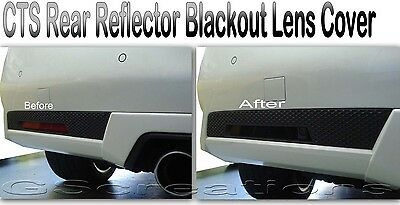 2011- 2014 Cadillac CTS & CTS-V Coupe Rear Reflector Blackout Lens Cover Kit