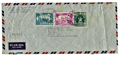 Cover from Rangoon Burma with Scott 107 112 131 stamps posted Dec 13 1952