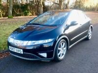 2007 HONDA CIVIC EX I-CTDI DIESEL **MINOR MARKS ON DOOR SALVAGE DAMAGED CAT D** CHEAP £1800