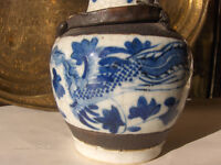 Chinese Antique Vase, Blue and White