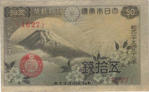 1938 50 SEN JAPAN JAPANESE CURRENCY BANKNOTE NOTE MONEY BANK BILL CASH MT. FUJI