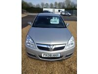 2008 Vauxhall Vectra 1.8 VVT LIFE 5 DOOR PETROL (PRICE REDUCED) £1195