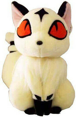 "Brand New Great Eastern Inuyasha - 9"" Kirara/Kilala Cat (GE-6014) Plush Doll Toy"