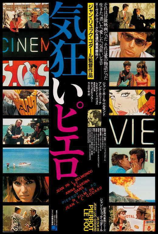 PIERROT LE FOU Movie POSTER Japanese 27x40 Samuel Fuller Jean-Pierre Leaud