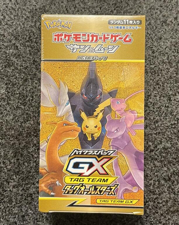 Pokemon Sm12a Tag Team Gx Tag All Stars Booster Box Sealed