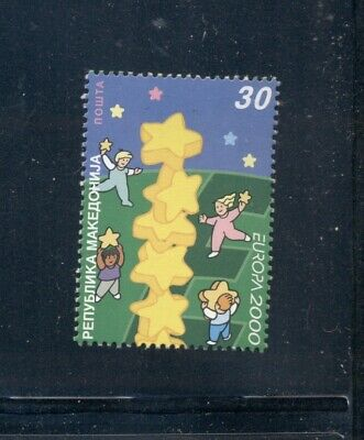 Macedonia  #187  (2000 Europa issue) VFMNH CV $3.00
