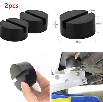 2pc Universal Frame Rail Floor Jack Disk Pad Adapter For Pinch Weld Side JACKPAD