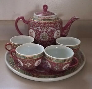 Vintage Chinese Famille Rose Medallion Patterned Tea Set