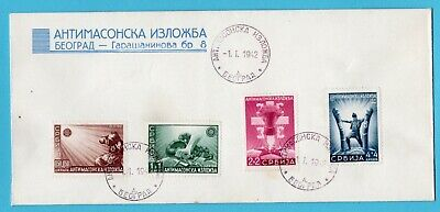 SERBIA cover 1942 Belgrad with war time set