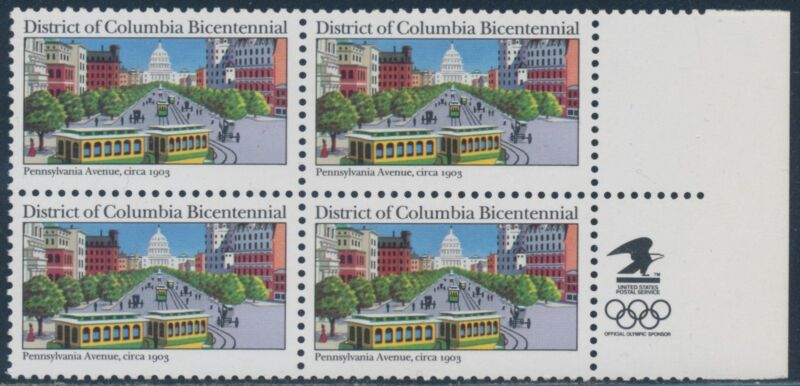 """#2561a """"district Of Columbia"""" Blk/4 Black (engr) Omitted Error W/ Pse Bs8590"""