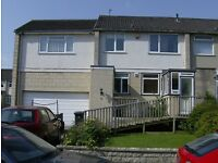 Lovely en-suite double room for rent in friendly house share, great location in Bath