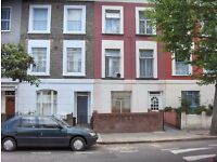 Beautiful single room in a flat share in Holloway rent £100.00 per week including bills