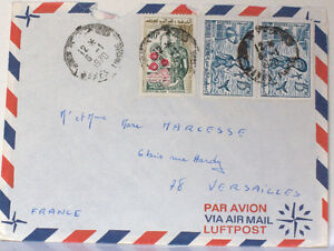 TUNISIE-TIMBRES-OBLITERES-SUR-LETTRE-Le470