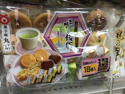 Japanese Manju Assorted 18 pcs Set Matcha Green Tea Sweet Bean Paste Wagashi