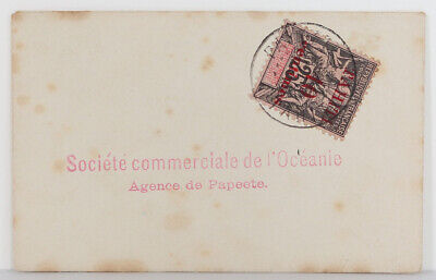 French Lettre Cover PAPEETE TAHITI Surcharge 10c on 25c 1903 Scott #30 / Timbre