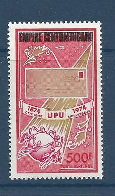 """CENTRAL AFRICA - C159 - MNH - 1977 - """"EMPIRE CENTRAFRICAIN"""" O/P ON CENT OF UPU"""