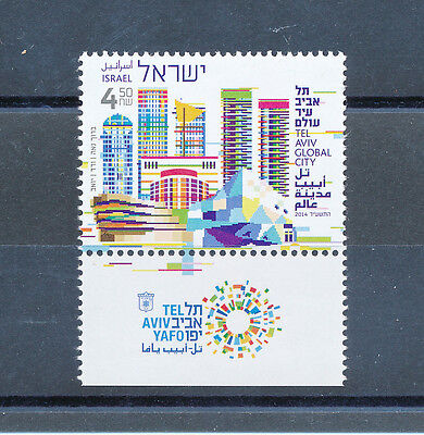 Israel 2014 Tel Aviv Global City Stamp Mnh