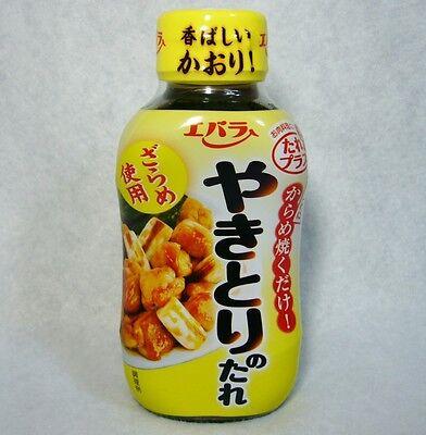 """Ebara """"Yakitori No Tare"""" Yakitori, Teriyaki Sauce for Chicken. BBQ. From Japan!!"""
